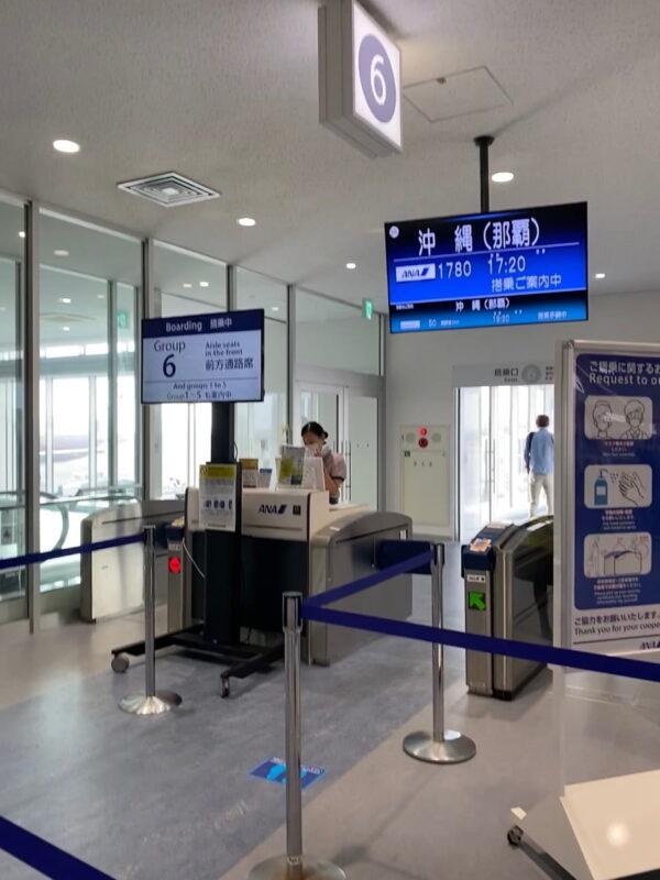 ANA1780便(石垣空港→那覇空港)の搭乗口