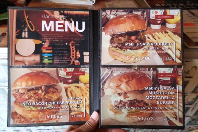 北谷町美浜「Chatan Burger Base Atabii's(チャタンハンバーガーベース アタビーズ)」のメニュー(その1)