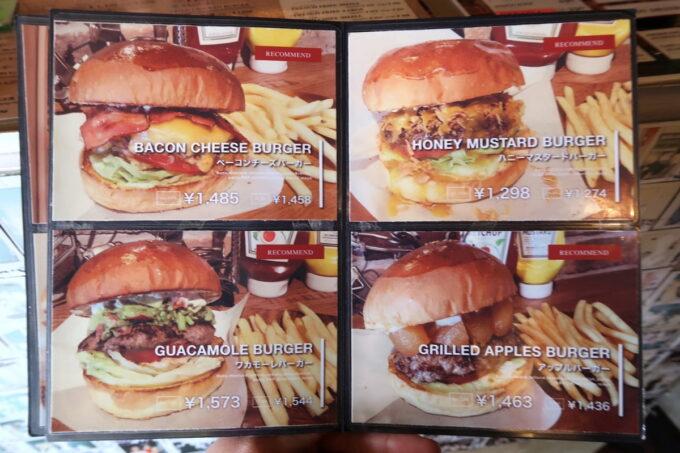 北谷町美浜「Chatan Burger Base Atabii's(チャタンハンバーガーベース アタビーズ)」のメニュー(その2)