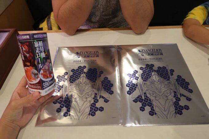 那覇市「はま寿司 那覇古島店」でもらったシン・エヴァンゲリオンとのコラボ商品のおまけ