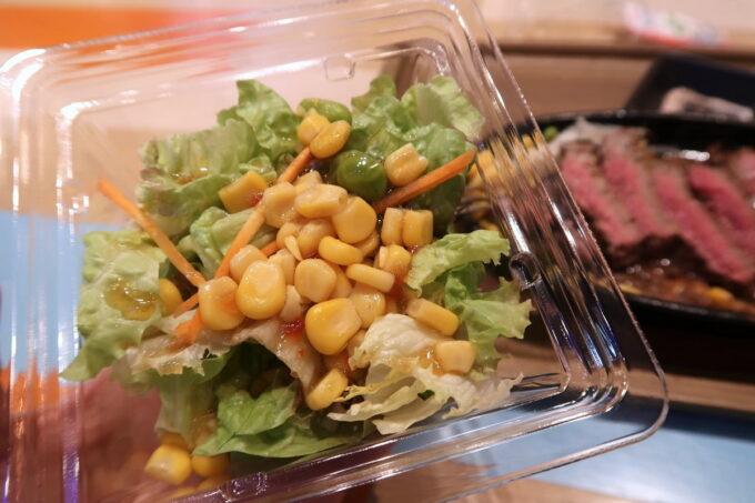 豊見城「OK STEAK(オーケーステーキ)」別売りのサラダ(150円)