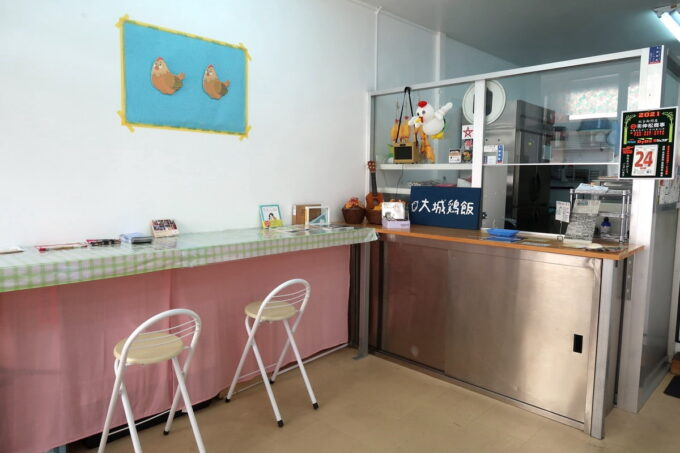 沖縄市「大城鶏飯(おおぎけいはん)」の店内