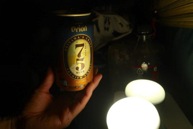 沖縄・本部町「KARST CAMP SITE(カルストキャンプサイト)」夜中に酒を飲んでいたら、タープが飛んだ音が聞こえて、大雨の中回収に向かった