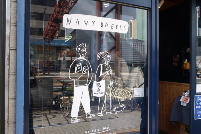 愛媛県松山市「ネイビーベーグルズ(NAVY BAGELS)」のガラスに描かれたイラスト