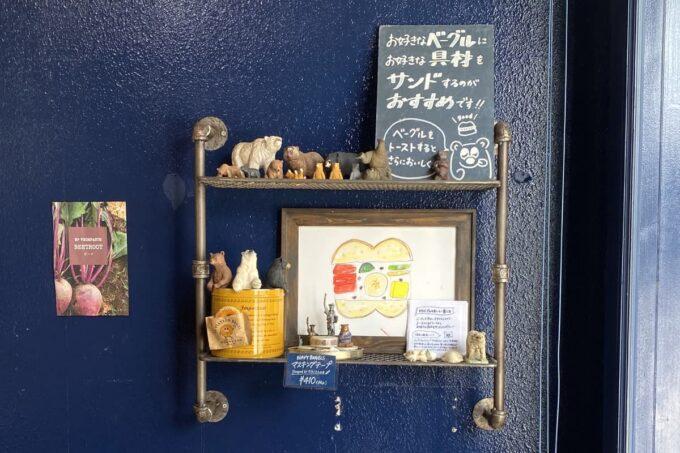 愛媛県松山市「ネイビーベーグルズ(NAVY BAGELS)」の店内に飾られた注文の仕方