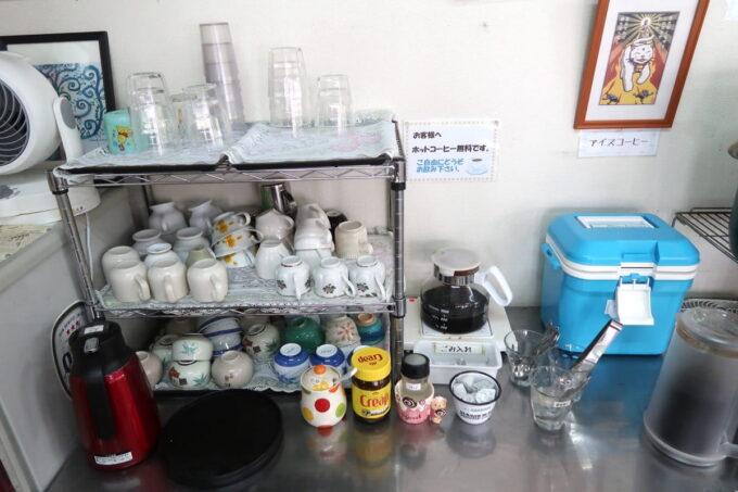 中城村「麺家にらい」食後のコーヒーが無料で嬉しい