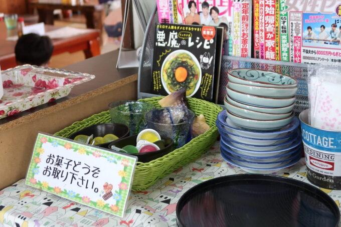 中城村「麺家にらい」こちらも無料のお菓子類