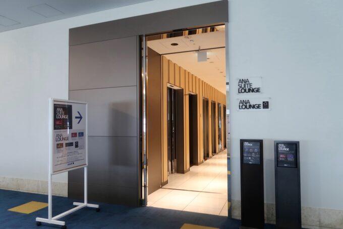 沖縄那覇空港の国内線ANAラウンジの入り口