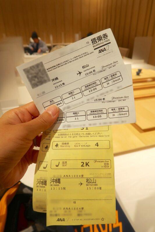 沖縄那覇空港の国内線ANAラウンジに入るため、プレミアムクラスシートを利用した