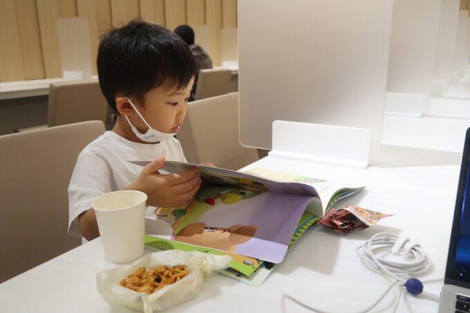 沖縄那覇空港の国内線ANAラウンジで大人しく絵本を読んでてもらう