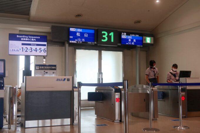 ANA1884便(那覇空港→松山空港)の搭乗ゲート
