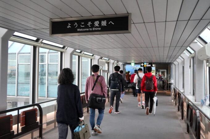 ANA1884便(那覇空港→松山空港)で愛媛に到着