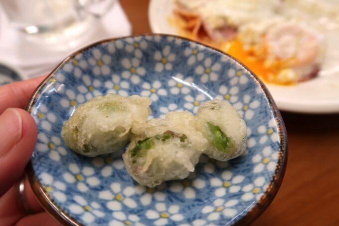 琴平町「ハニー雷蔵」サービスでいただいたそら豆の天ぷら