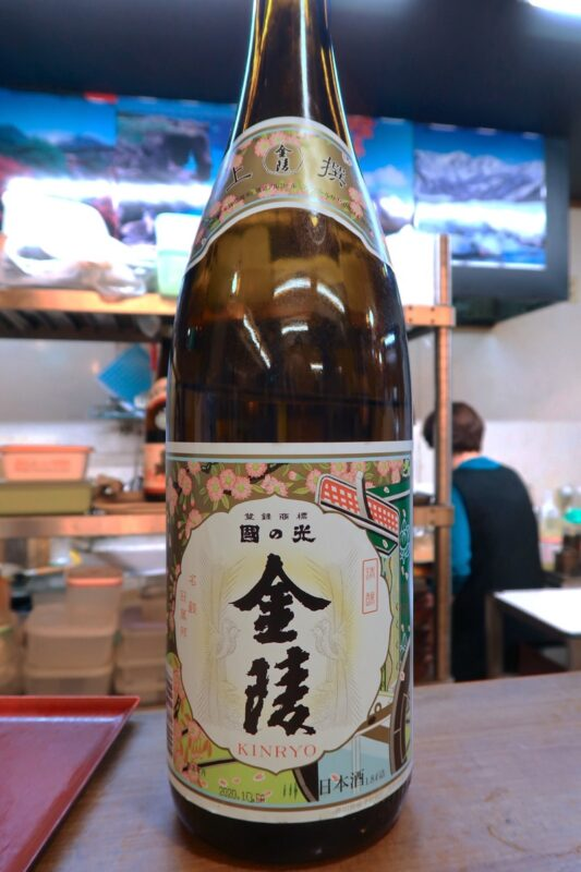 琴平町「ハニー雷蔵」地元の酒を飲む