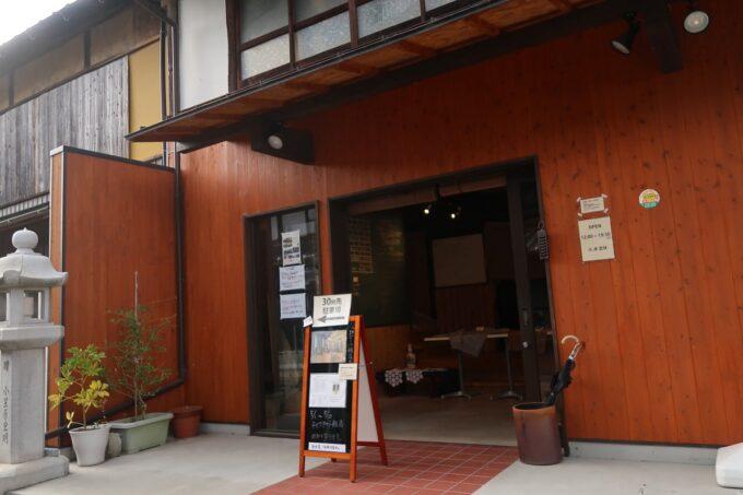 愛媛県はしまなみ街道にある「大三島ブリュワリー」の外観