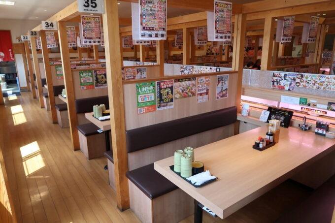 愛媛・宇和島の回転寿司「すしえもん」の店内