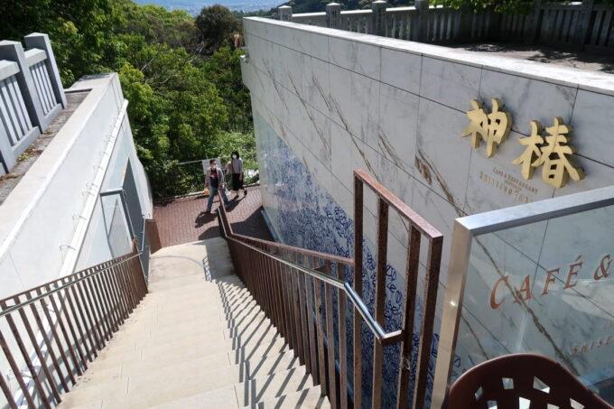 金刀比羅宮500段目から「神椿」に向かう階段