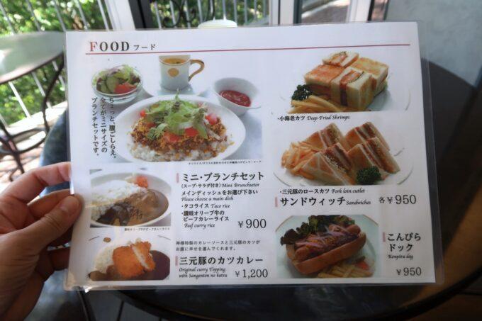 琴平町「神椿」のカフェメニュー(フード)