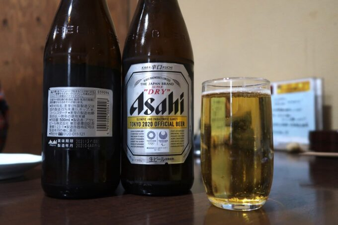 高松市「さかな屋さんの居酒屋 北島商店酒場」スーパードライの瓶ビール(550円)
