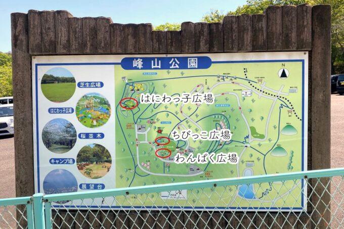 高松市「峰山公園」の全体マップ