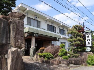 今治・大三島「旅館さわき」はしまなみ海道の宿