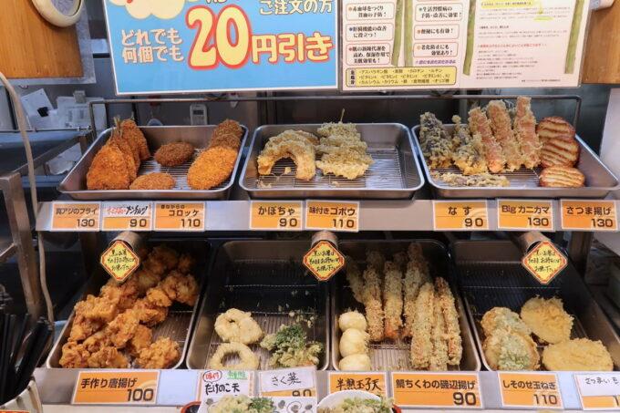 高松市「うどん市場 兵庫町店」天ぷらはセルフで取り分ける