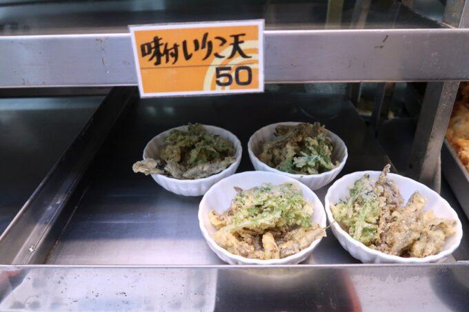 高松市「うどん市場 兵庫町店」味付けいりこ天なんて初めて見た!