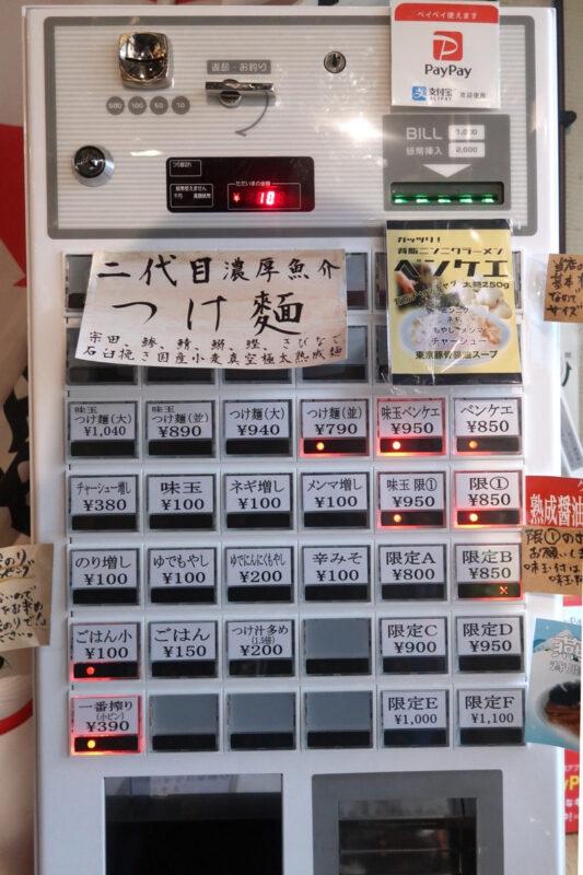 沖縄市「らー麺アオキジ」の券売機とメニュー