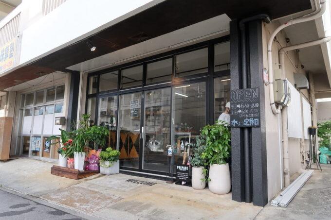 豊見城「Good Morning Bakery(グッドモーニングベーカリー)」の外観