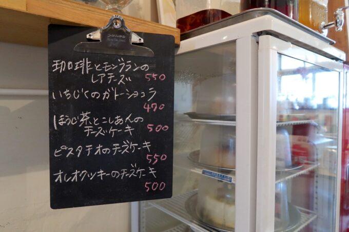 那覇市安里「Kitchen(キッチン)」ケーキのメニューと冷蔵ケース