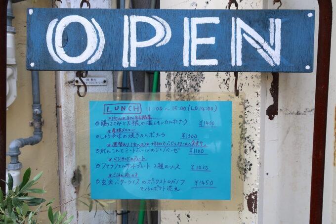 那覇市安里「Kitchen(キッチン)」入り口につけられたオープンの看板