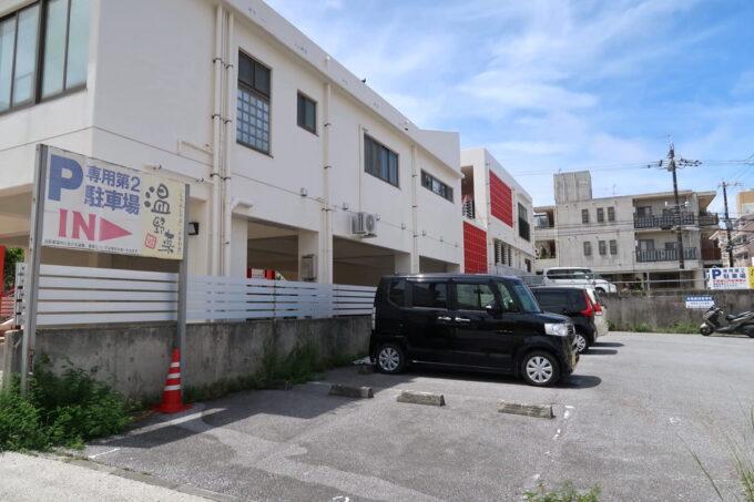 那覇市天久「栗歩といもこ 那覇店」の駐車場