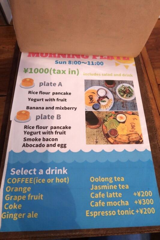 宜野湾「PIPELINE COFFEE(パイプラインコーヒー)」モーニングプレートのメニュー