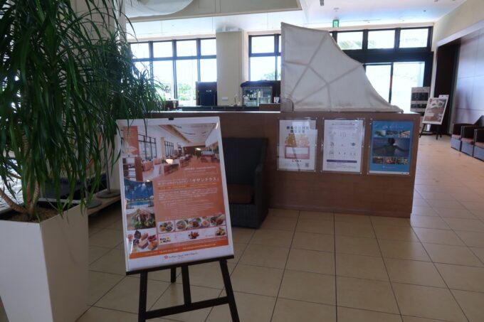 糸満「サザンビーチホテル&リゾート沖縄」1階にあるレストラン、サザンテラス
