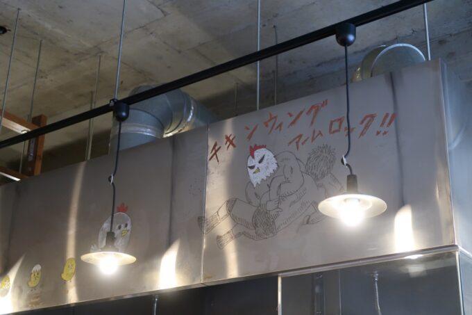 那覇市泉崎「串焼き鷄冠木」焼き場の上にはチキンウィングアームロックのイラスト