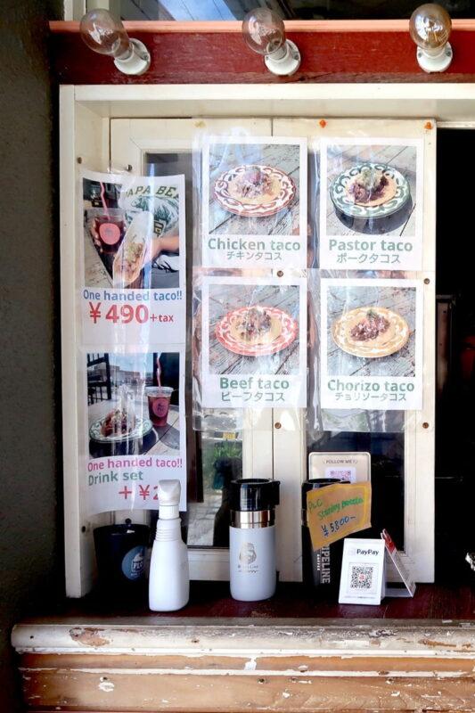 宜野湾「PIPELINE COFFEE(パイプラインコーヒー)」テイクアウトメニューの一部