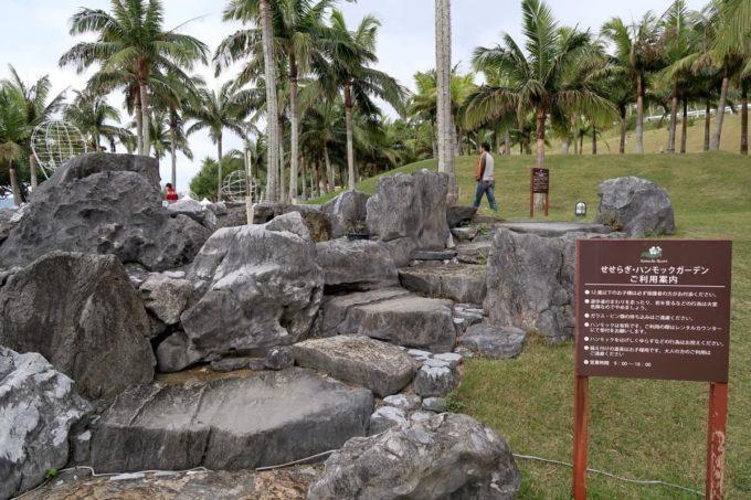 沖縄の老舗「カヌチャリゾート」せせらぎ・ハンモックガーデンを朝さんぽしてみた